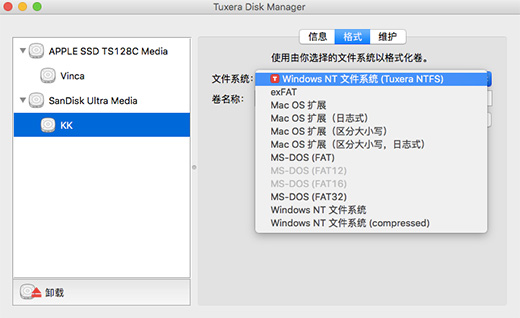 Tuxera NTFS 2014 For Mac 中文版
