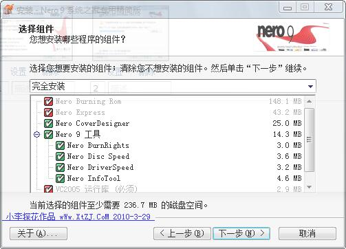 Nero Burning Rom 9刻录软件 v9.4.26.2中文版 免序列号