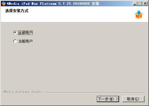 ipad备份软件(4Media iPad Max Platinum) v5.7.30免费版