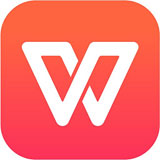 wps office 2010个人版
