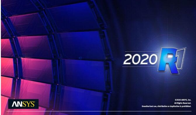 ANSYS Products 2020 R2 64位中文破解版